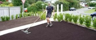 Подготовка земли под газон