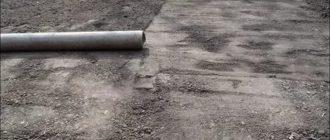 Как утрамбовать землю под газон